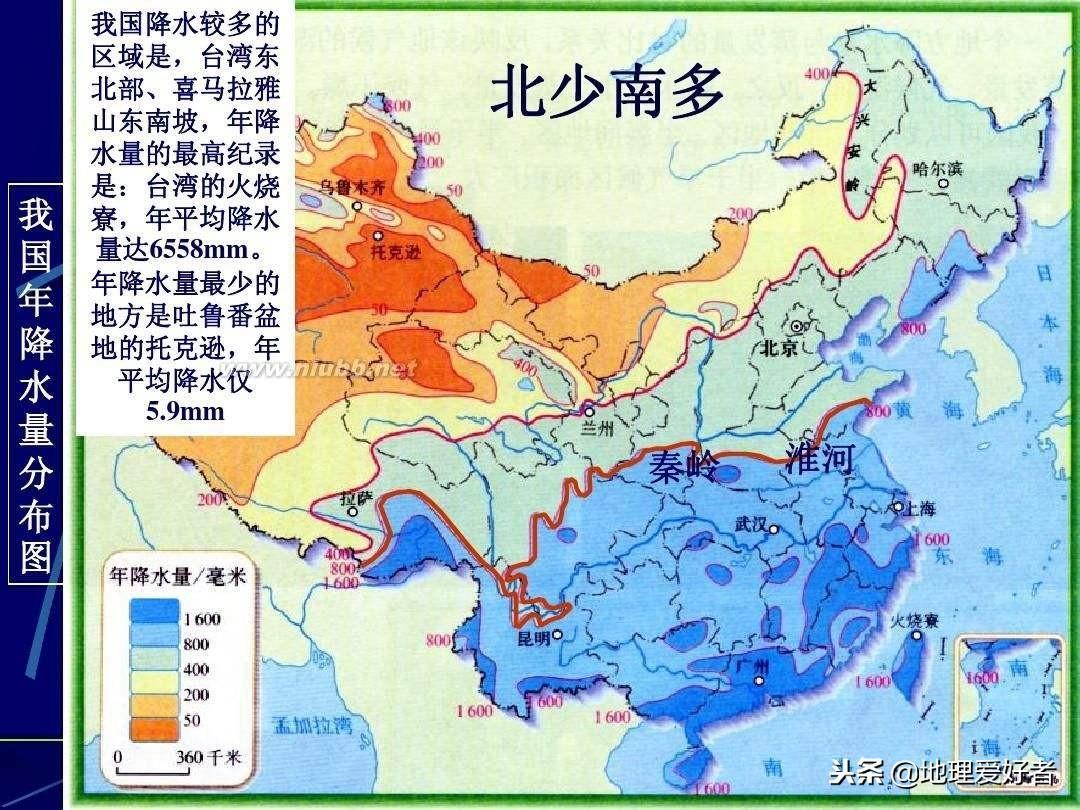 秦岭一淮河一线是我国的一条重要地理分界线