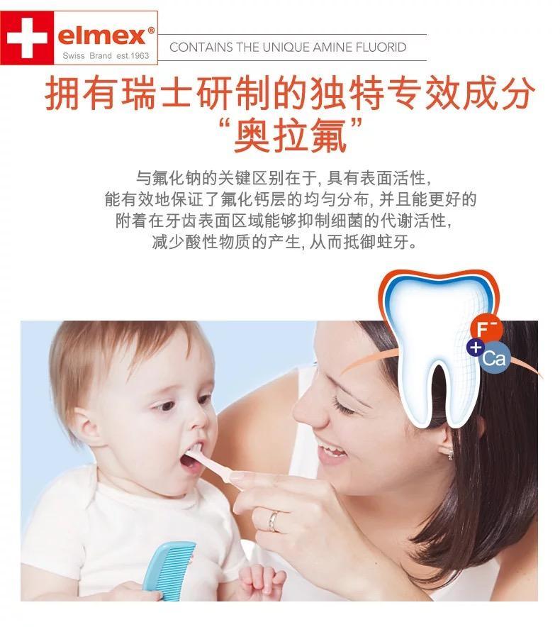 乳牙是以后长出健康恒牙的基础,认为反正以 - 第1张  | 网络大咖