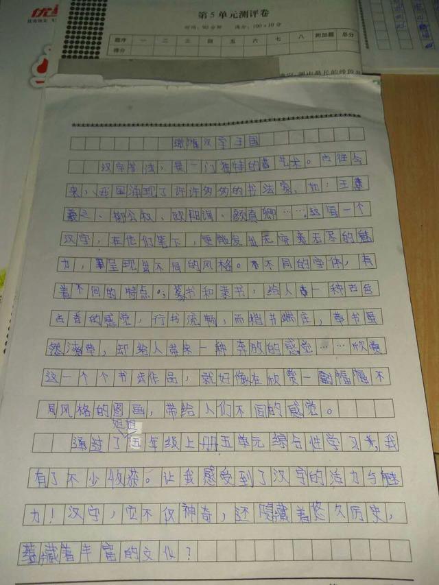 小學生四年級自由作文400字作文怎么寫