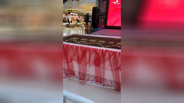 晋城兰花城2周年店庆大蛋糕
