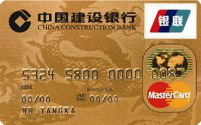 什么银行的信用卡最好用