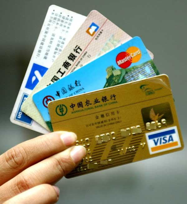 招行信用卡账单日几号还款