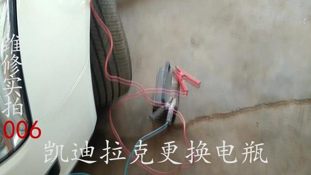 旧的汽车电池有用吗