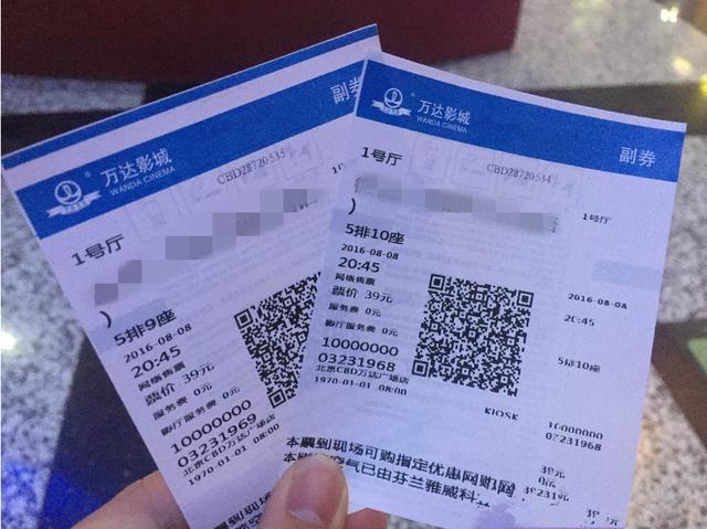 日本电影院买电影票