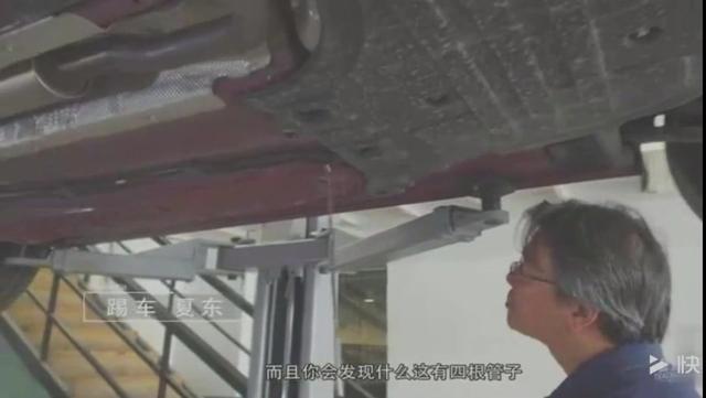汽车底盘怎么制作