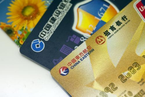 储蓄卡是信用卡吗?