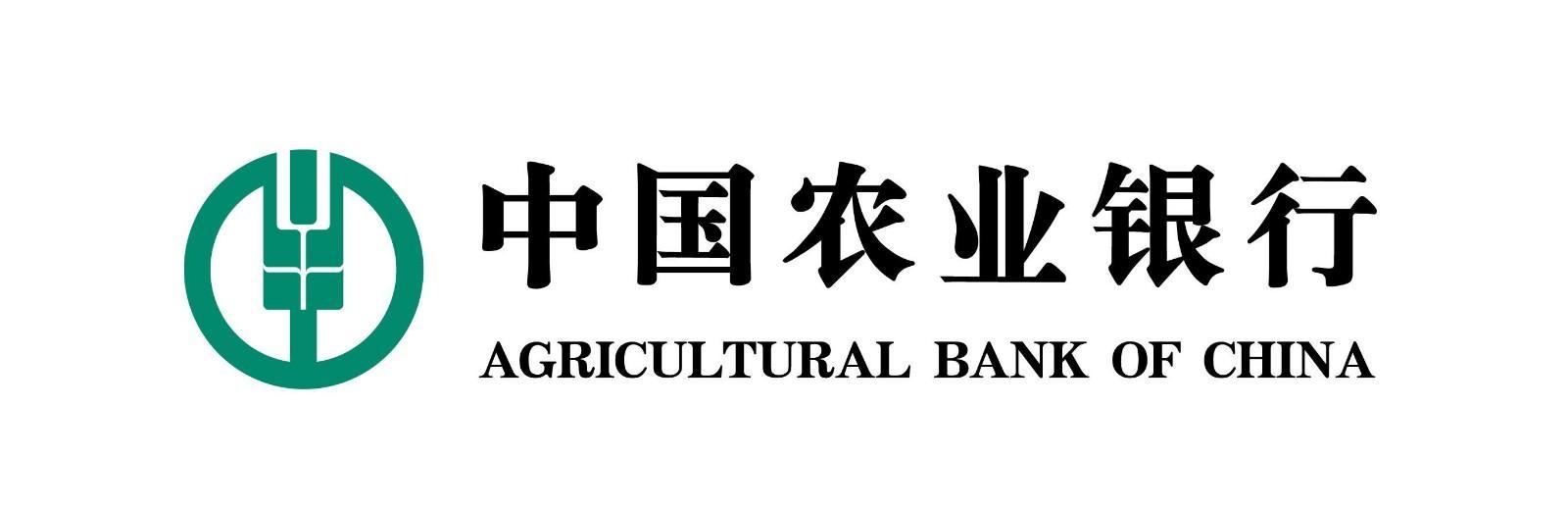 农行信用金与信用卡额度