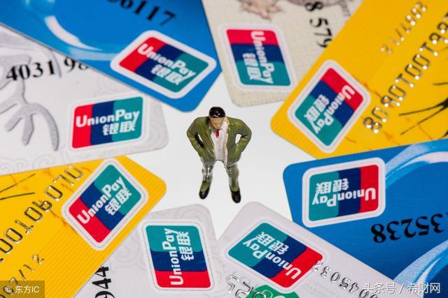 谁有过拖欠信用卡两年的经验