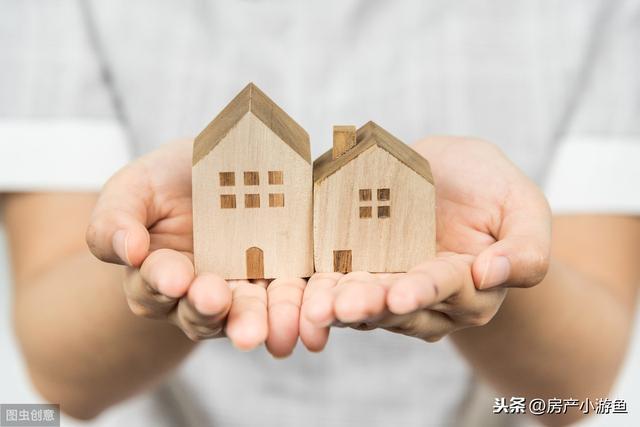 有贷款的房子是否能过户 过户需要什么条件