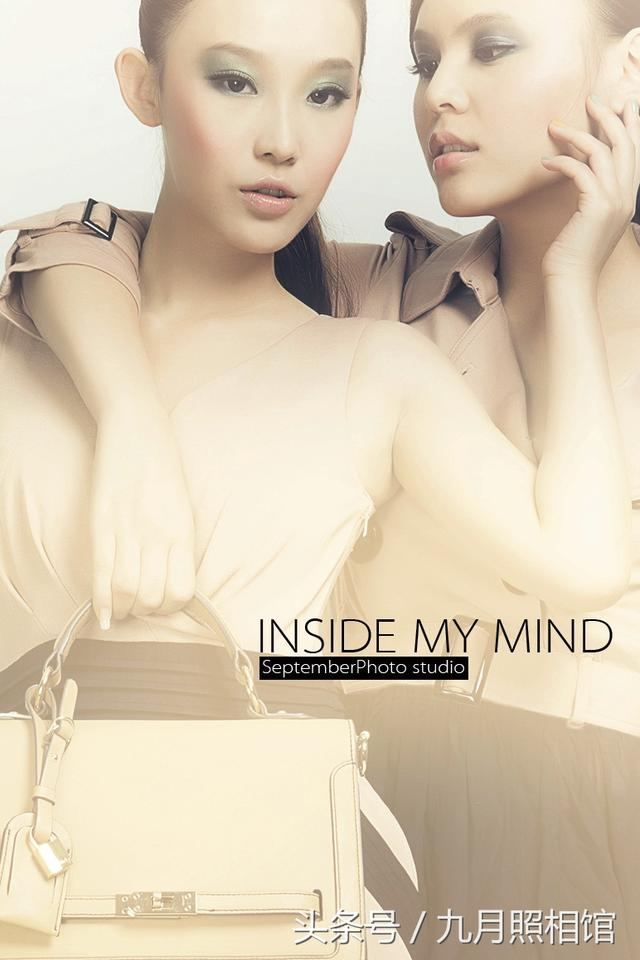 魅影 --Inside my mind