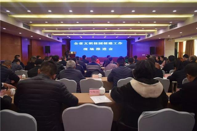 全省文明校园创建工作现场推进会在德阳召开|群体构建