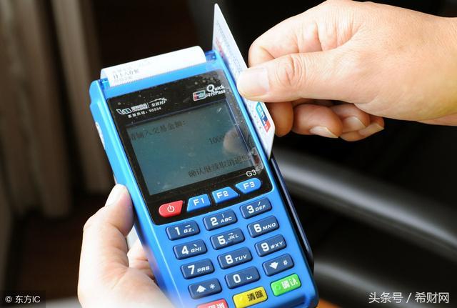 信用卡怎么和朋友套现