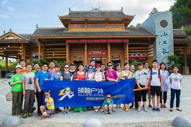 贵州旅游八大景点,此生必去!你来过几个?