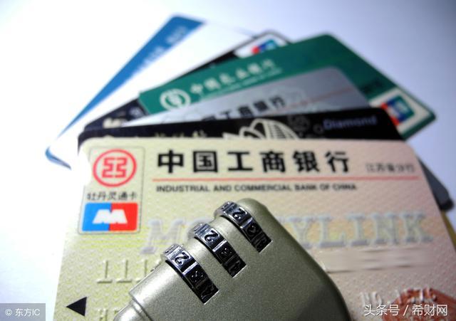 工行信用卡活动2017