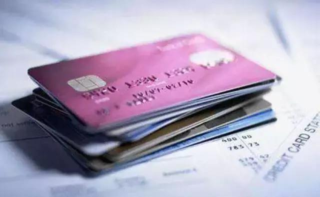 中信信用卡支付额度