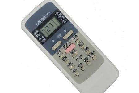 海信365bet体育开户_365bet平台棋牌_365bet游戏注册遥控器亮红灯