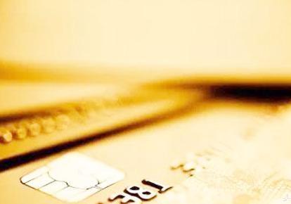 信用卡账单日是24号