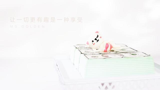 诺心蛋糕 美刀刀蛋糕,?#36824;?#29983;日也能吃出快乐的滋味!