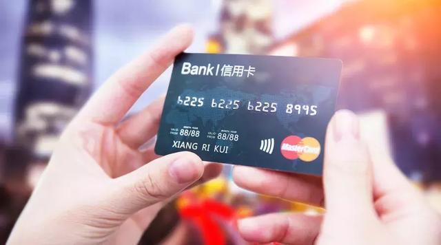 信用卡30天内逾期 贷款