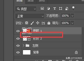 「PS-CC2019新版教程」画框工具,cc2019新增的工具,你造吗?-Qui-Note