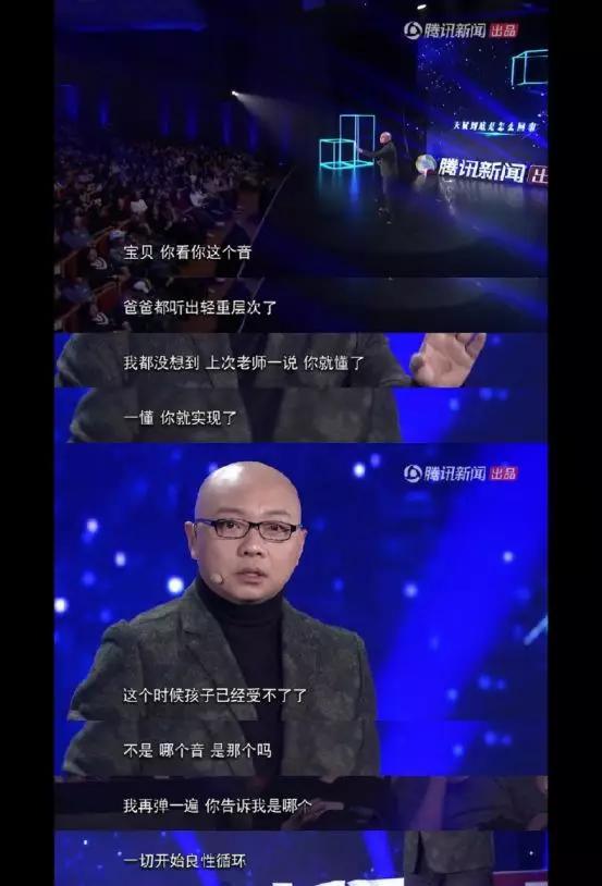 李玫瑾:养孩子不是在驯兽!真正摧毁一个孩子的是心里没有爱