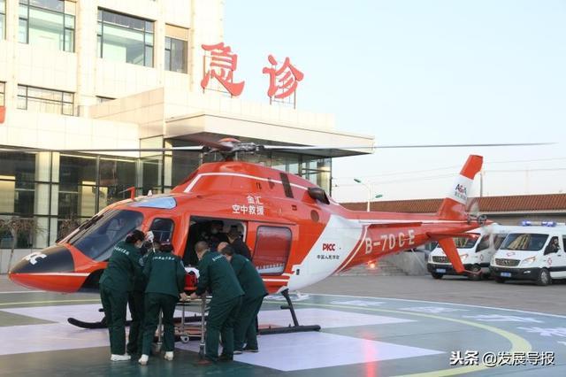 一架直升机在山西寿阳腾空而起,陆空一体构建十五分钟医疗救治圈|群体构建