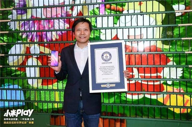 自带流量的手机—小米Play成功挑战手机动态拼图的吉尼斯世界纪录