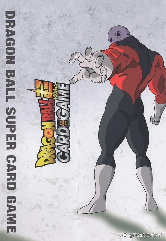 DRAGON BALL SUPER GAME CARD 龙珠超主角