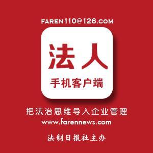 麒盛科技:供应商贴实控人标签 IPO存疑