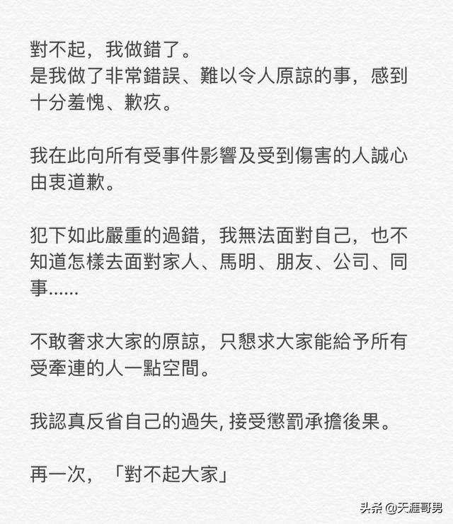网友提议抵制黄心颖运动,集齐一万人署名后,向有关方提解约诉求