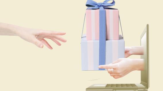 《《电商法》正式执行,代购、微商等迎来新变化》