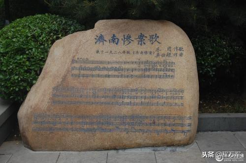 先于南京大屠杀的一场中日命运预演