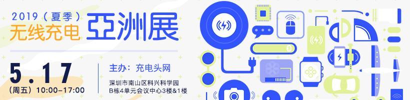 反向无线充电成趋势:4大手机品牌推出10款机型 第1张
