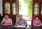 田家炳基金会、香港教育大学、嘉应学院领导、专家和教授到虎山中学考察指导