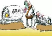 商业银行主要职能有哪些