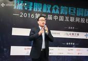 云投汇CEO董刚:股权融资平台大洗牌,这才是开始