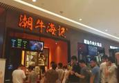 来到大重庆不得不吃的美食有哪些?