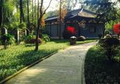 12月18日,成都永陵博物馆恢复开放