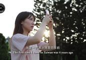 日本女生对于第一次