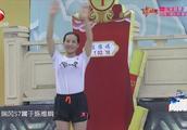 《男生女生向前冲》七年老将39岁再登赛道,实力反超破纪录夺冠!