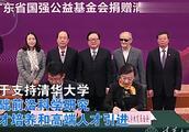 女首富杨惠妍向清华捐款22亿!刷新国内高校最大单笔捐赠纪录!
