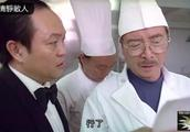 李安《饮食男女》饭店后厨一团乱,郎雄老爷子一到立马稳住局面!