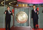 中盈盛达融资担保23日在香港主板上市