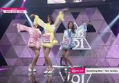 Produce101 젤리피쉬-Something New_超清