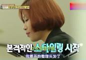 韩国女婿带丈母娘去理发,丈母娘要染发,抠门女婿:钱母亲您给