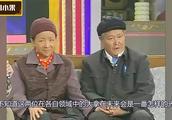 曾经冯小刚竟说过赵本山是黑社会没想到本山大叔上来就是一巴掌