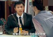 爱情公寓:张伟又突然出现,这样的律师真是谁摊上谁倒霉啊!