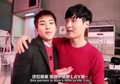 EXO曾经的M队,一个说大势的xiumin哥,一个说这是亚洲小骄傲lay