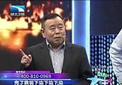 潘长江现场教观众唱神曲,一旁的王芳乐得哈哈大笑!