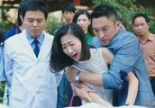 家庭秘密:吴丽华为了救小阳阳被车撞到骨裂,当场死亡……